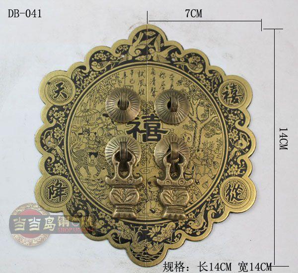 2015 top fashion hot koop handgrepen kast knoppen chinese antieke meubelen koperen deurklink goden hi Db 041 14 cm in    onze inzet1.Onze winkel is in de fabriek directe verkoop, de verkoop van bronzen beelden zijn messi van handgrepen en knoppen op AliExpress.com   Alibaba Groep