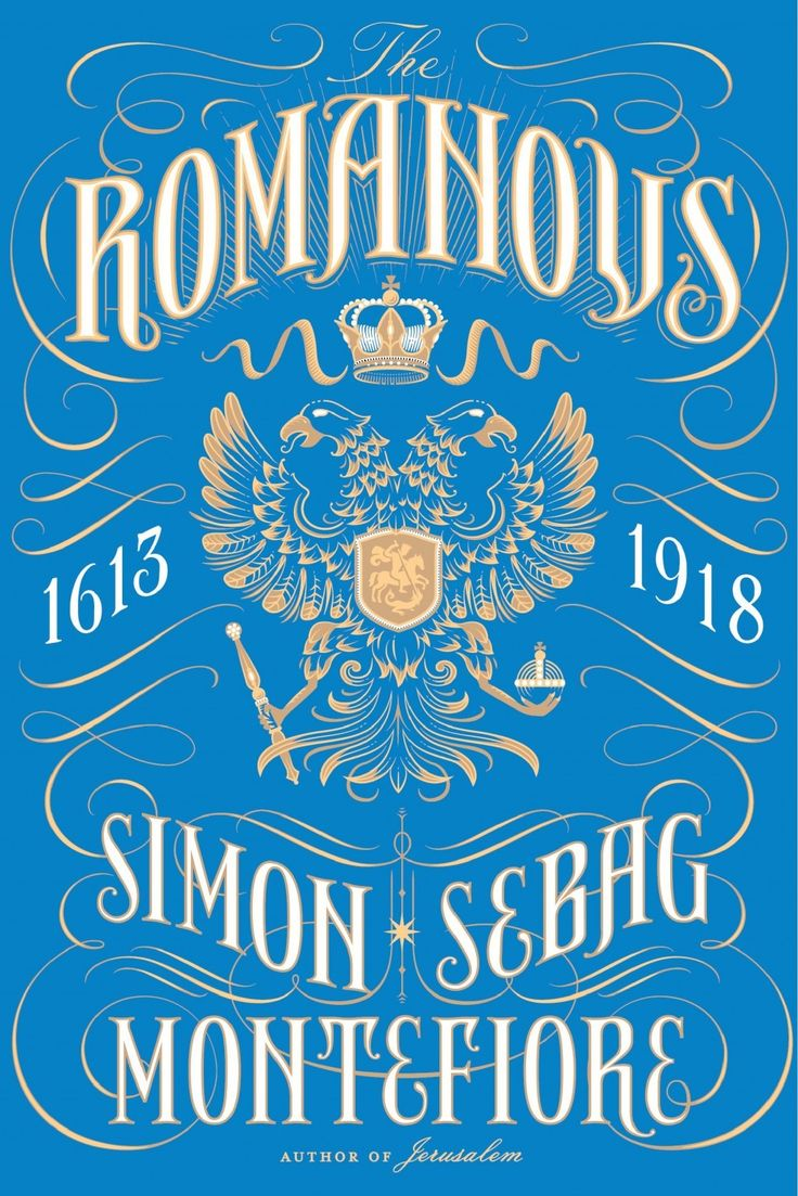 The Romanovs: fascinating, odd and odious
