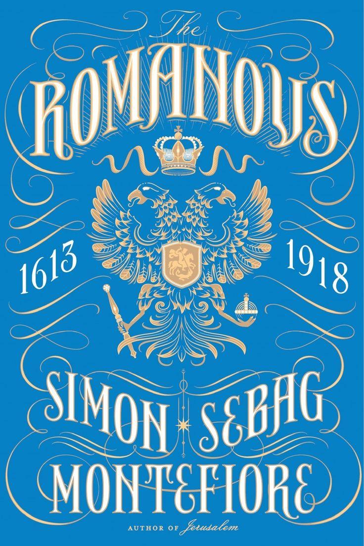 Simon Sebag Montefiore charts long reign of the bizarre, lewd and murderous Romanovs.