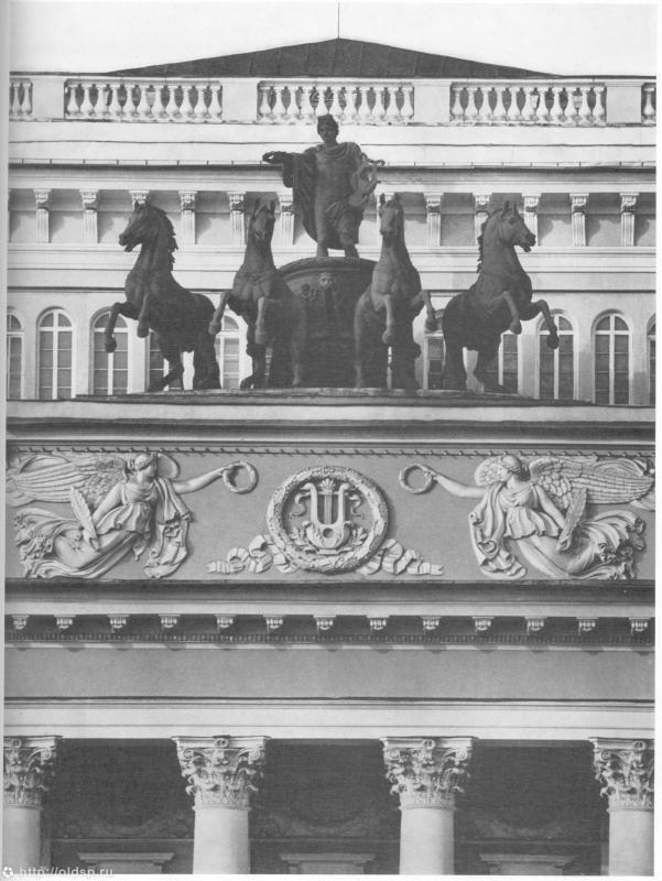 Фотография - Пушкинский (Александринский) театр. Портик главного фасада с квадригой Аполлона - Фотографии старого Петербурга