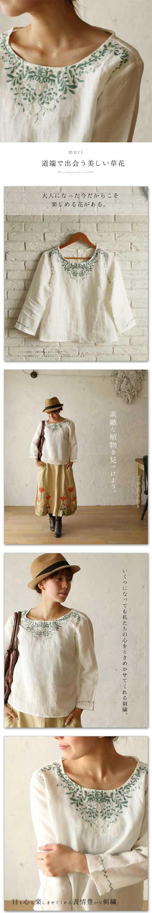 。【再入荷♪3月5日12時&22時より】「mori」道端で出会う美しい草花トップス