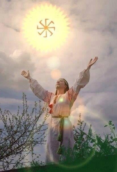 Слава Богам и Предкам Нашим!  / Hail Our Gods and Ancestors!
