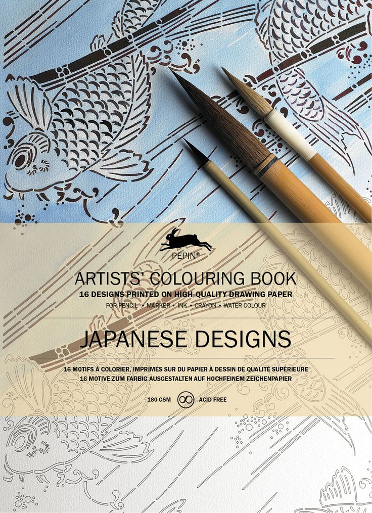 People Everywhere Are Entranced By Japanese Art And With Good Reason Here The Very Best Coloring Books For Adults