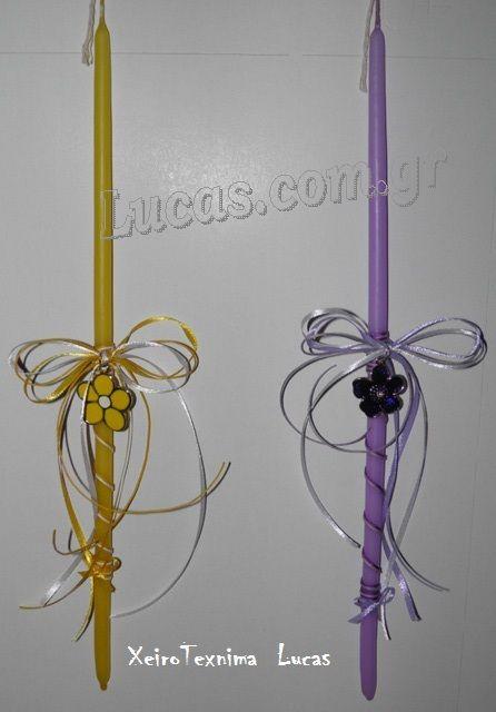 Λαμπάδες με επισμαλτωμένο μεταλλικό λουλούδι