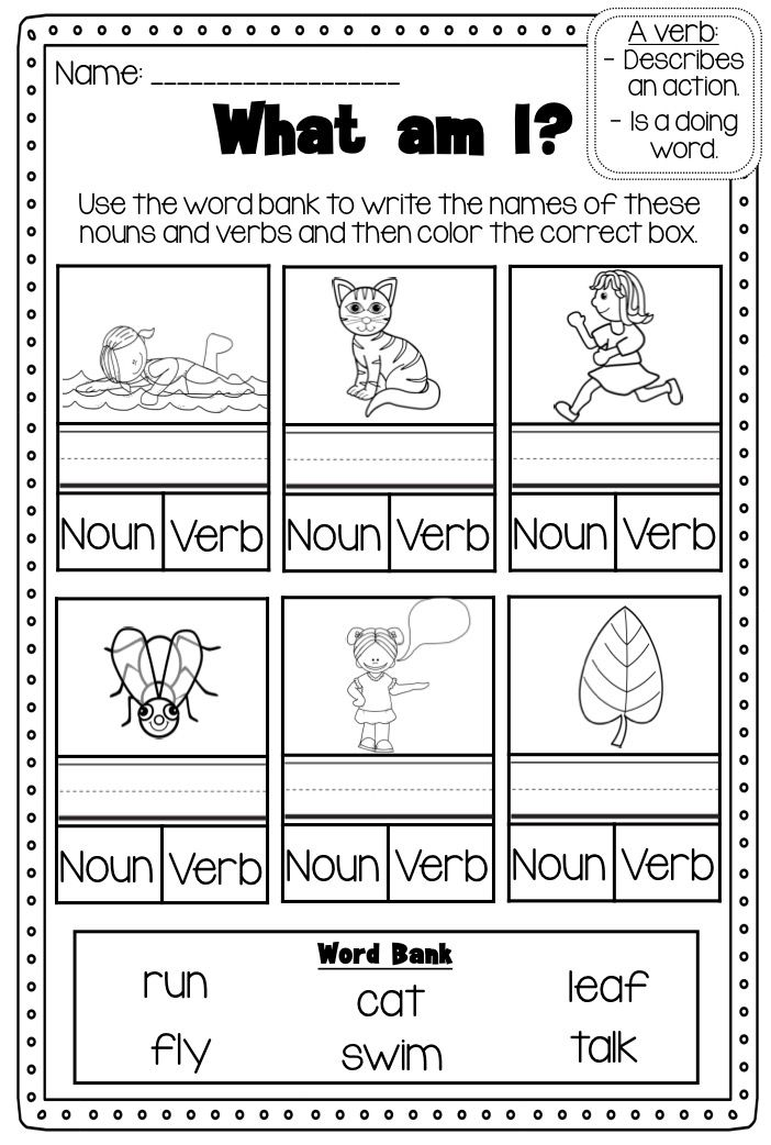 Verb Printable Worksheet. Differentiating between nouns and verbs. The pack covers action verbs, past/present/future tense verbs, irregular verbs, similar verbs, opposite verbs and more.