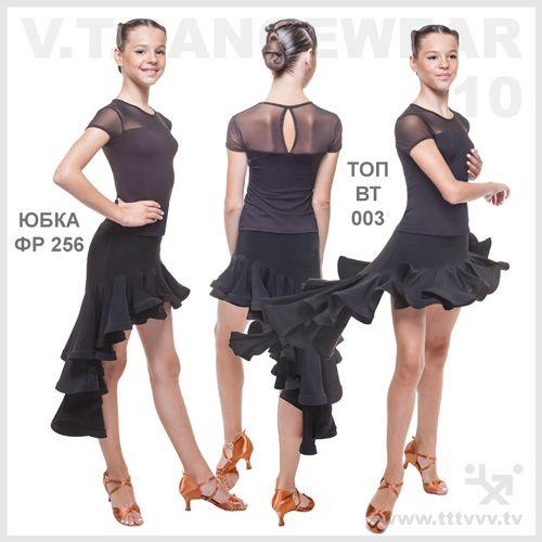 Платье для тренировок танцев