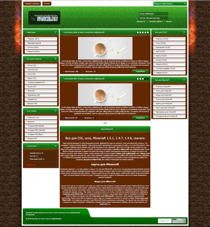 Уникальный Minecraft шаблон в зелёных и коричневых тонах для uCoz