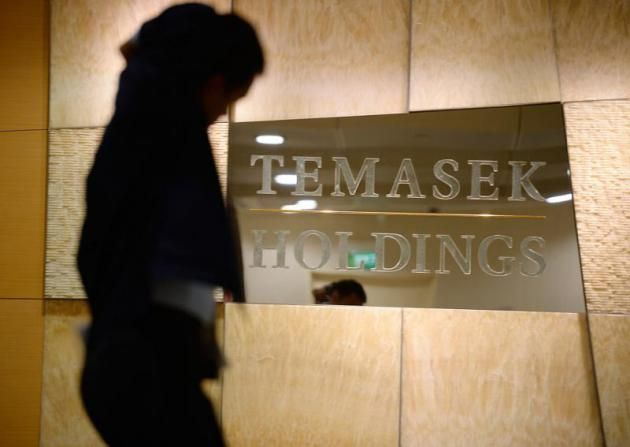 Here's what Temasek Holdings & GIC do with your money, News, News, AsiaOne Business News