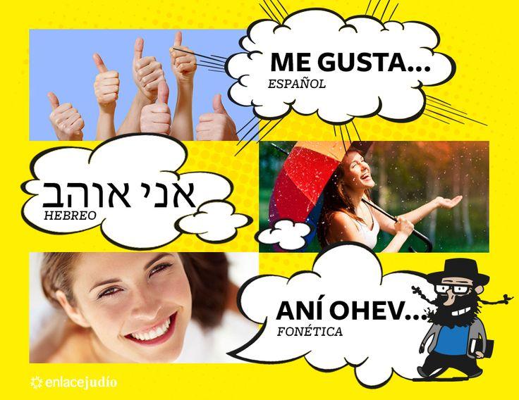 Aní ohev / Me gusta (masculino) Aní ohevet (femenino). https://www.facebook.com/aprendehebreoo