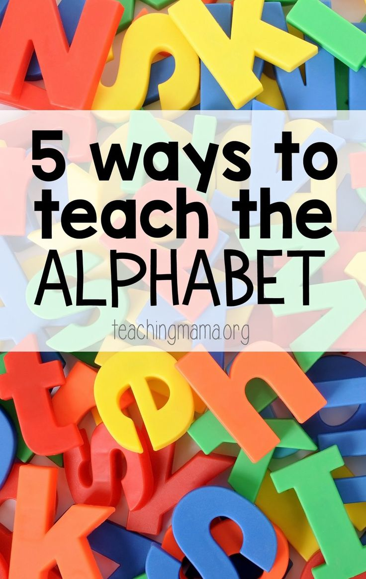 5 Ways to Teach the Alphabet- fun and hands-on ways to teach the ABCs!