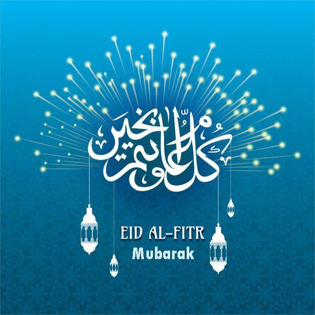 Eid Al Fitr 2020 Images Eid Al Fitr Eid Mubarak Hd Images Eid Mubarak Messages