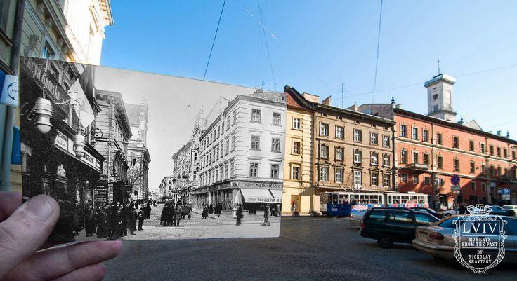 Львів: старі будівлі на сучасних фотографіях | Lviv ...