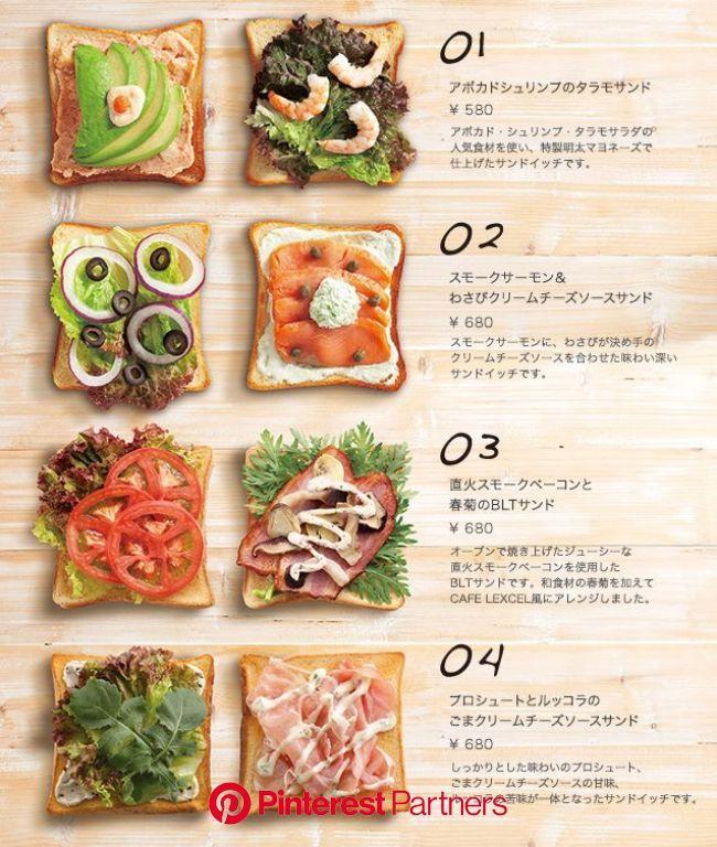健康的な食事 健康的な食事 料理 レシピ レシピ 健康的な食事