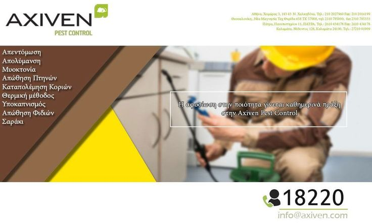 Η εταιρία μας εφαρμόζει ολοκληρωμένα προγράμματα Απεντόμωσης – Μυοκτονίας αλλά και ειδικές εφαρμογές υποκαπνισμού προϊόντων και αποθηκευτικών χώρων (πλοία,container,silo κ.α.).  http://axivenpestcontrol.gr/ http://www.axiven.com