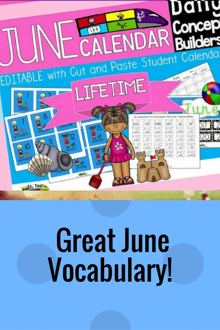 This WORD OF THE DAY JUNE CALENDAR is now EDITABLE which makes this a lifetime calendar! You can edit the numbers and years, so you will be able to put the words in any order you like. Words will stay the same to retain continuity between the rest of our Word of the Day products. This Word of the Day calendar incorporates both MATH and ELA. Each day has a June vocabulary word in addition to a pattern. We have also added an interactive cut and paste student calendar.  There is a teacher guide…
