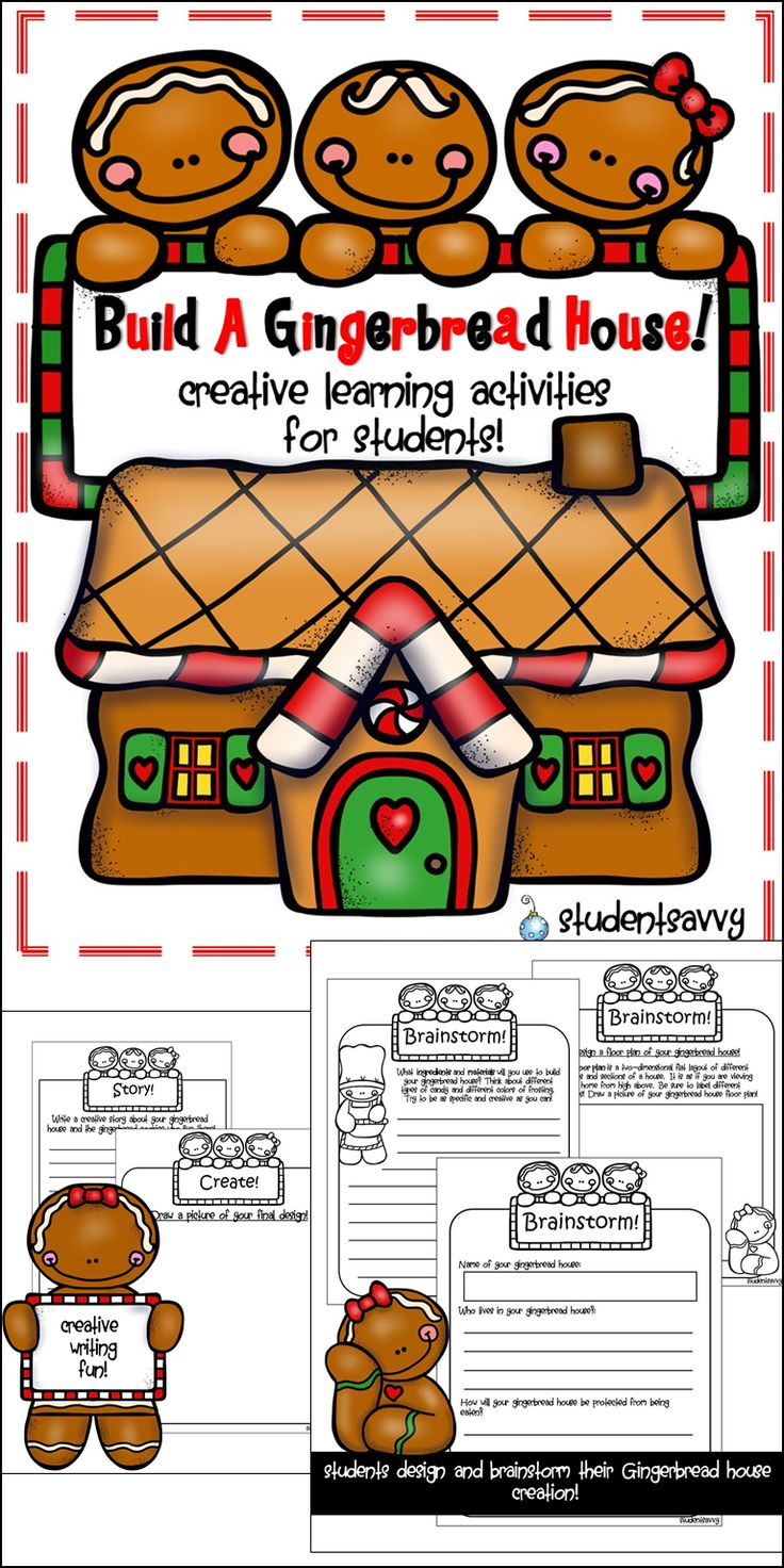 Gingerbread Man Gingerbread House Activity PBL