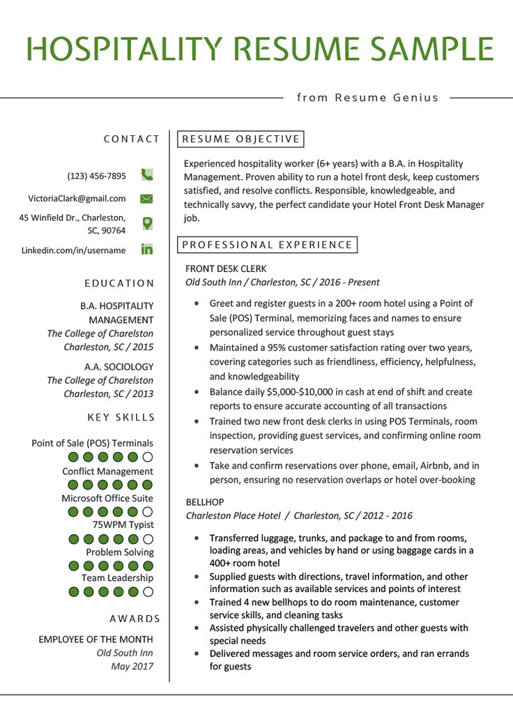 Hotel Front Desk Resume Example Template Rg Job Resume Examples Resume Examples Job Resume