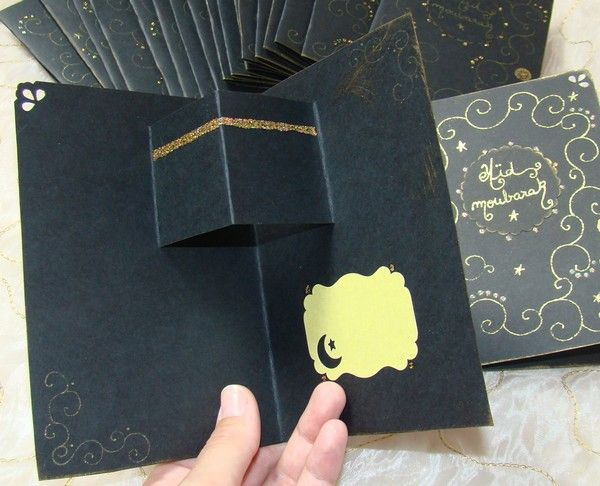 Nice idea for creating greeting card for Adha Eid