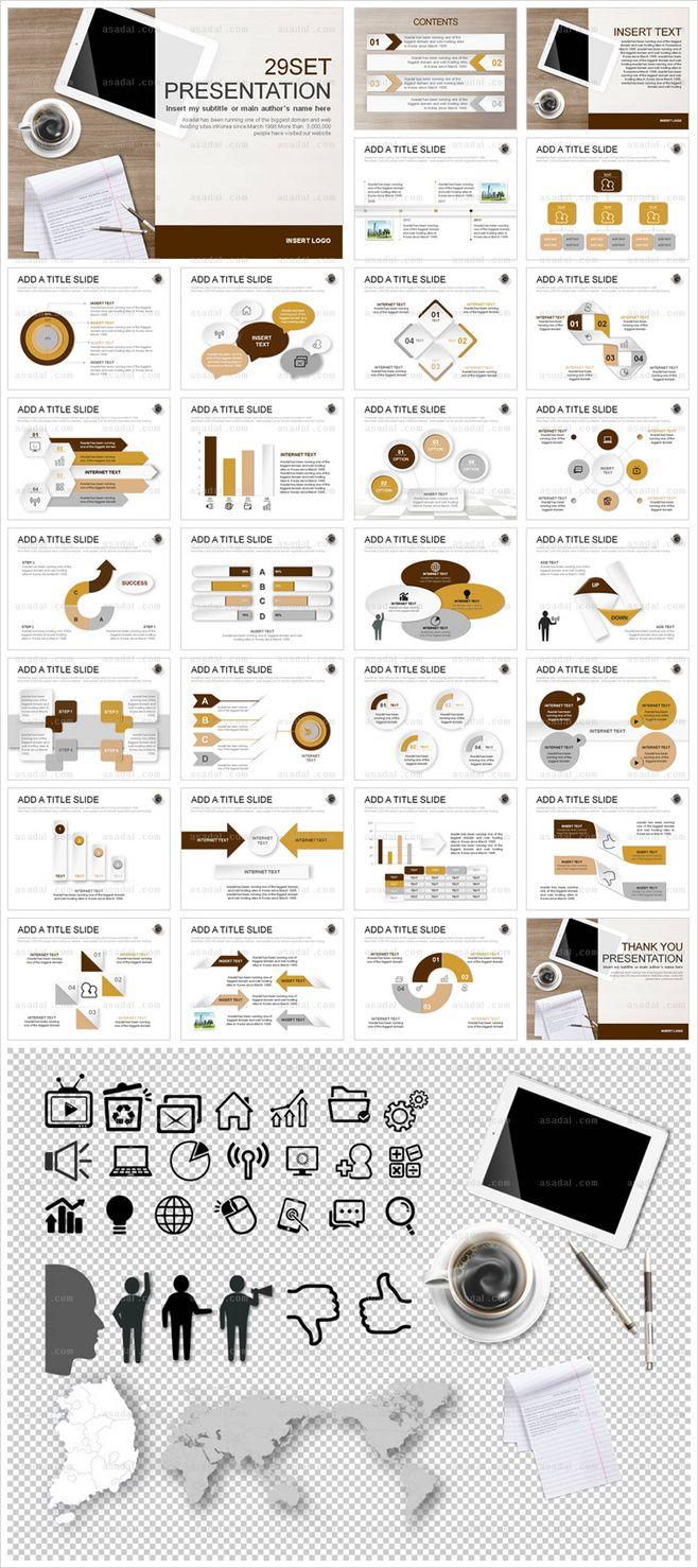 商业贸易PPT模板_2117239 - ...