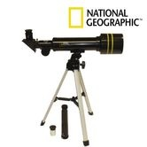 National Geographic Telescope - Shop By - Kids Gift Box