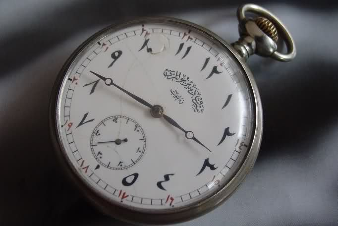 Zenith Turkish Railway Pocket Watch From Ottoman Empire
