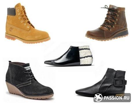 Туфли женские в виде ботинок