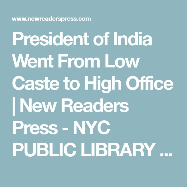 President of India Went From Low Caste to High Office | New Readers Press - NYC PUBLIC LIBRARY COURSE SUMMER 2017