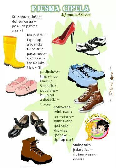 Pjesma cipela