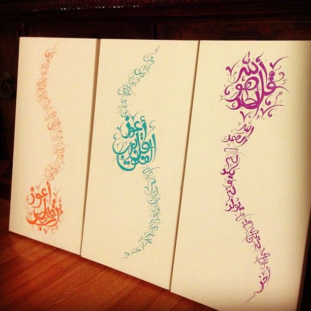 #arabiccalligraphy #painting