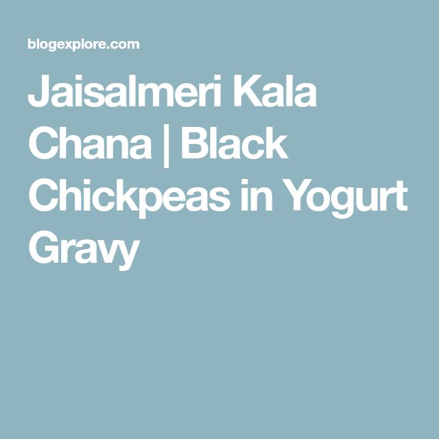 Jaisalmeri Kala Chana | Black Chickpeas in Yogurt Gravy