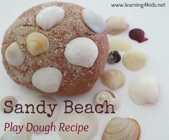 Sandy Beach Play Dough Recipe a wonderfully textured play dough that imitates beach sand.  It looks and feels like beach sand.  Children will have hours of fun moulding, printing and shaping the play dough into sand castles and other beach themed creatures.