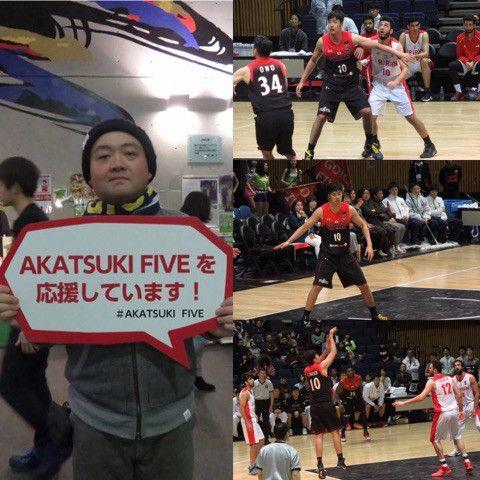 ブログ更新しました。『AKATSUKI FIVE 男子日本代表 vs 男子イラン代表 @ 北海きたえーる』 ⇒ http://amba.to/2kVguJM