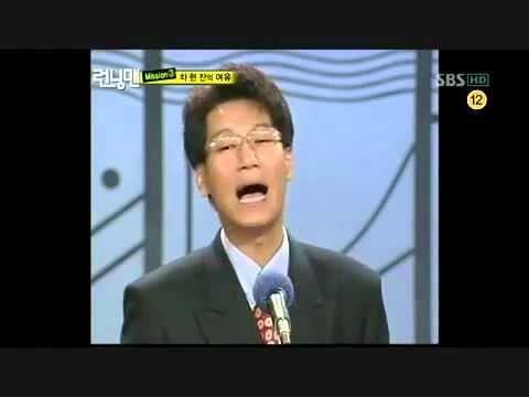 I swear by Ji Suk Jin From Running Man. It gets stuck in your head haha