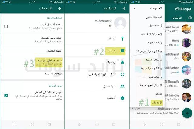 تحميل واتس اب الذهبي أحدث إصدار ضد الحظر Whatsapp Gold 8 80 ترايد سوفت Whatsapp Gold Gold