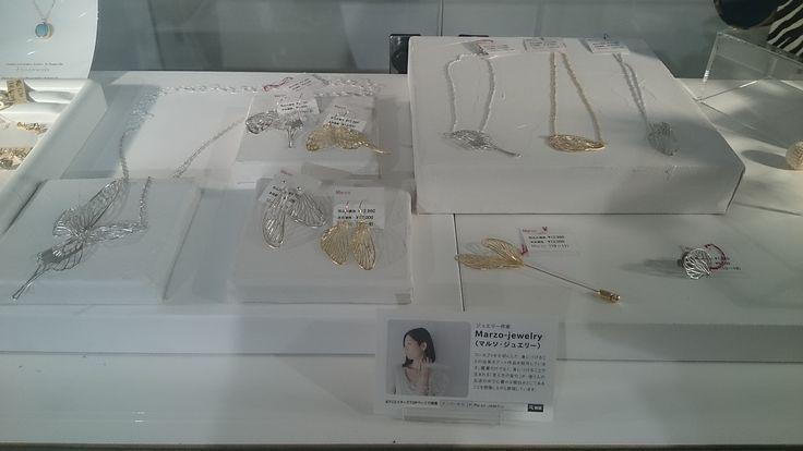 【dクリエイターズ in うめだ阪急 2014/9/24-9/30】●クリエイター:Marzo-jewelry http://creators.dmkt-sp.jp/member/goods-list/MI2086ZW53H0