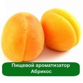 Пищевой ароматизатор Абрикос - 1 литр в магазине Мыло-опт.com.ua. Тел: (097)829-49-36. Доставка по всей Украине.