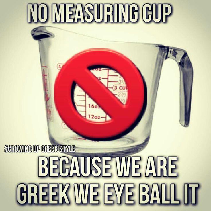 μεζούρα με το μάτι...Greek style