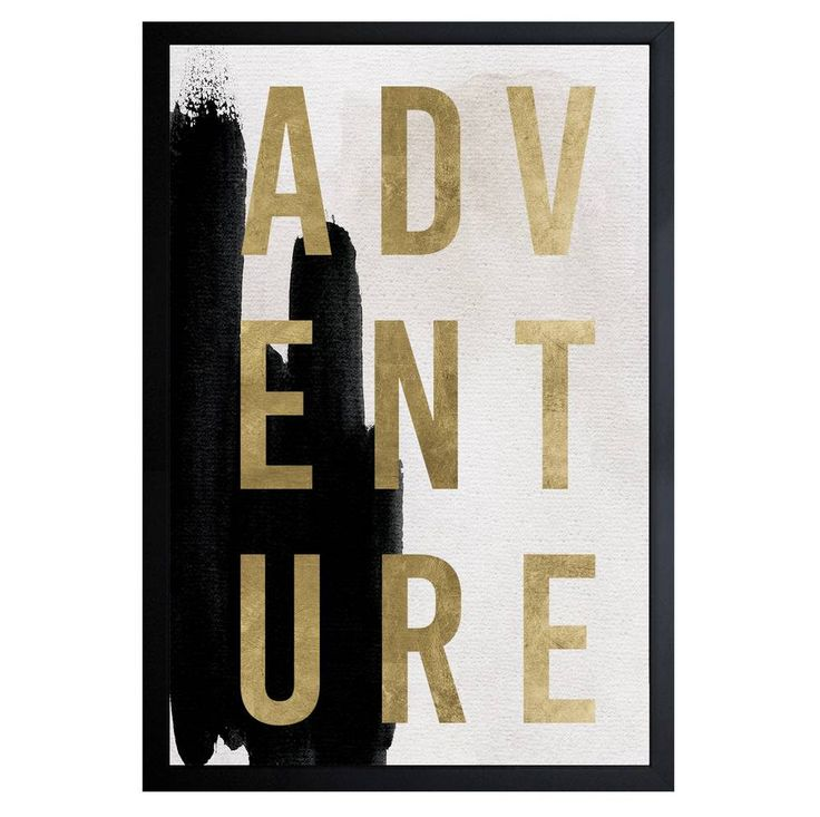 'Adventure Neutral' Framed Art - Oliver Gal - $172 - domino.com