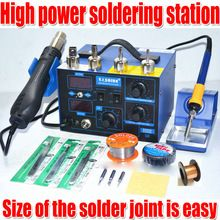 Free shipping Saike 952D Hot Air Gun + Soldering Iron 2in1 Power 760W BGA rework station welding table ,Many gifts(China (Mainland))