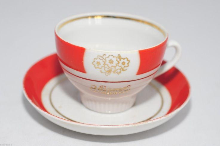 Ukrainian Soviet USSR CCCP Vintage Cup with Saucer 8th of March 8 МАРТА Sumy 498 | eBay