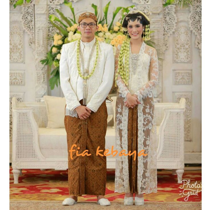 Kebaya panjang untuk akad nikah