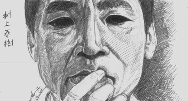 Diners: Círculo de lectura Diners: Tokio Blues, música que baila a son de pasiones y encanto de muerte
