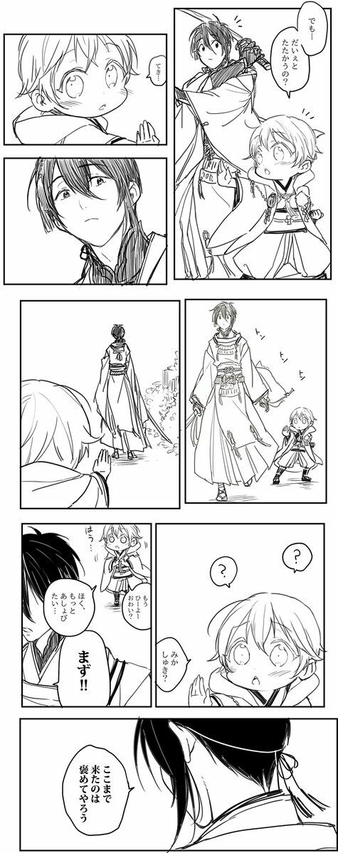 刀剣ホワイト 鶴丸2