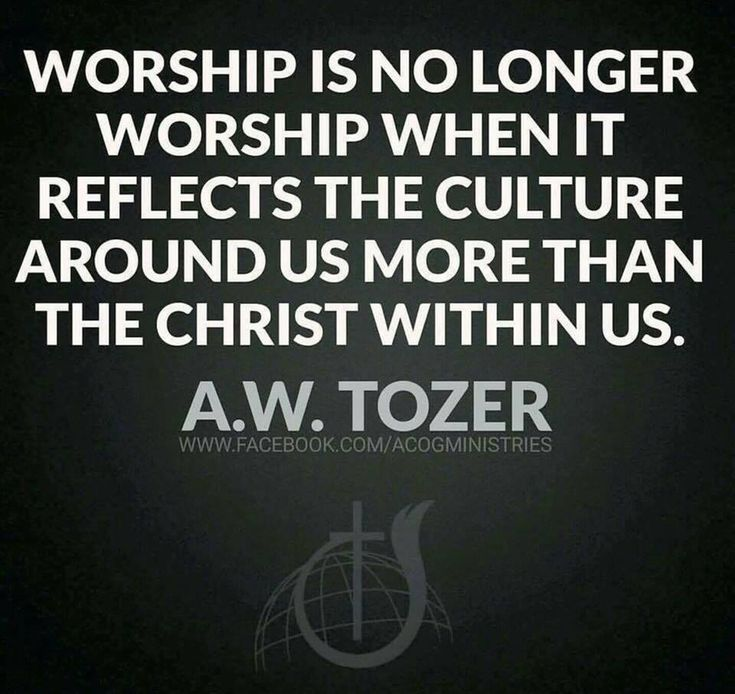 "YES. listen up, y'all! give God the worship He asks for & deserves— not selfishly the way we like it & think it ought to be. this is a major issue in modern churches. P.S. what most people consider ""worship"" these days is actually praise.                                                                                                                                                     More"