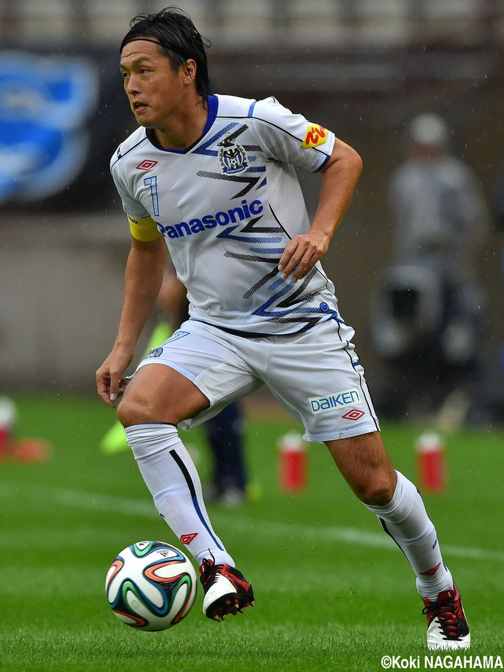 Yasuhito Endo - Gamba Osaka - MF