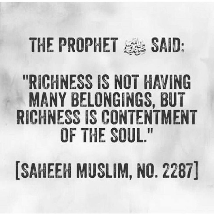 Peace be upon the Prophet Muhammad. Ameen