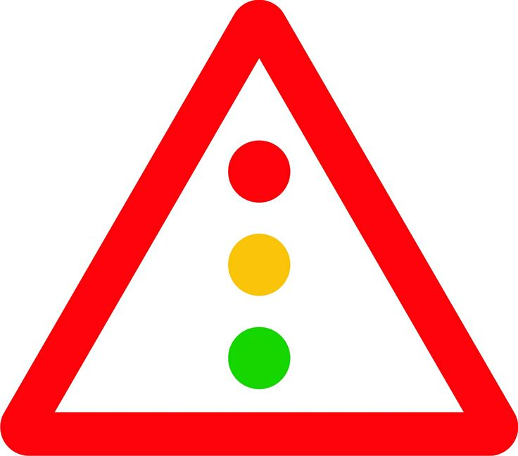 Señal semaforors