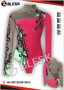 Купить Leotard without skirt 1026