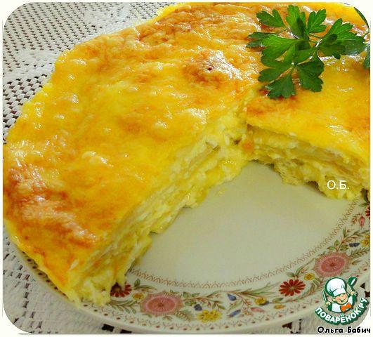 Пирог из лаваша с голландским сыром - кулинарный рецепт