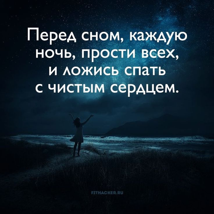 "💚👍""quotes""цитаты""👍 quotes about relationships,love and life,motivational phrases&thoughts./ цитаты об отношениях,любви и жизни,фразы и мысли,мотивация./"
